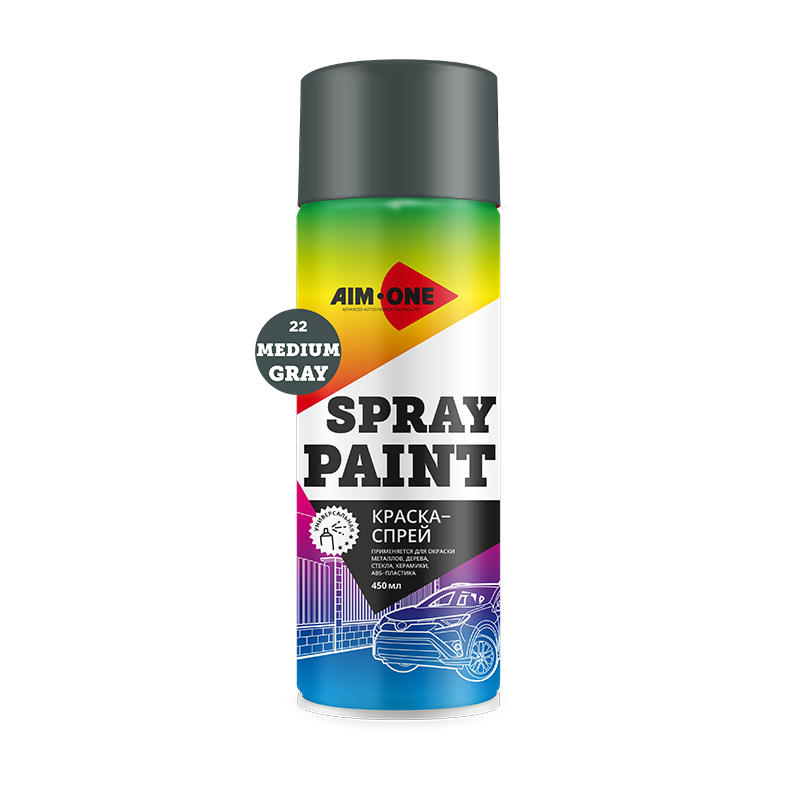 Spray Paint medium gray