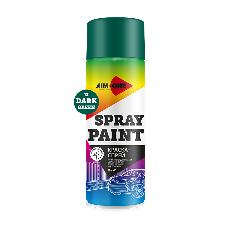 Spray Paint dark green